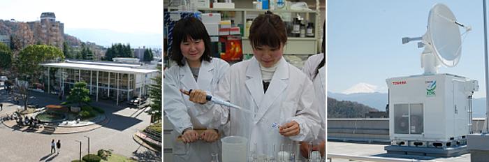 綺麗な校舎と最新の研究設備
