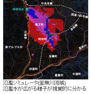 tsuetsugi2